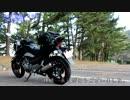 【ニコニコ動画】【GSR250】日本海側をひたすら走る【バイク】を解析してみた
