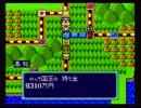【実況】いい大人達がスーパー桃太郎電鉄IIIを本気で遊んでみた。part2 thumbnail