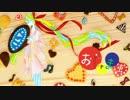 【ニコニコ動画】♣【テンション上がって】「おじゃま虫」を歌ってみたぬき【原曲キー】を解析してみた