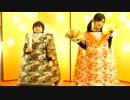 【AMU+弟】テレカクシ思春期 踊ってみた【オリジナル振付】 thumbnail