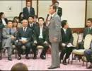 【ニコニコ動画】Watch 日本の実力 借金・破産報道の大嘘 麻生太郎 編(超簡単に理解)を解析してみた