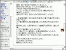 【洒落怖】怖い話も皆で読めば怖くない! …かも【実況】part17-5 thumbnail