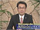 【長尾たかし】東京都知事選挙の反省と今後の保守運動[桜H26/2/18]