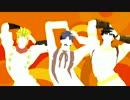 【MMD】ディオとジョナサン+父がきみしね踊るだけ【ジョジョ】 thumbnail