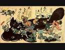 第87位:忍び寄る超巨大地震の恐怖[1/2] thumbnail