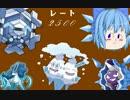 【氷ポケモンの魅力】レート2500のプロが教えるレート2014の道【愛情