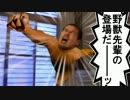 全ホモビ男優入場ッッッ!!!.mp4