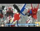 【ニコニコ動画】MG戦国アストレイ +少々のおまけ ゆっくりプラモ動画を解析してみた
