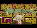 【歌ってみた】妄想税【さくっち】 thumbnail