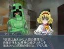 【ゆっくりTRPG】夢鬼の呼び声 Part3 終【CoC】