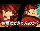 ブレイブルー公式WEBラジオ「ぶるらじA 第7回 ~ぎるらじ・祝GGXrd稼働!! 覚悟はできてんのか?~」 thumbnail