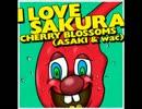 【REFLEC BEAT plus】I LOVE SAKURA