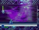 ロックマンX5 シャドーデビル