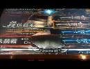 BeatmaniaⅡDX21 【DP】 SPADA 九段