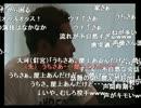 【削除対策版】古代淫夢四章.mp4