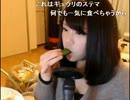 【ニコニコ動画】【ニコ生】千野ちゃん vs きゅうり【夜食】を解析してみた