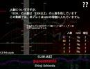 beatmania IIDX 21 SPADA DP☆11 HARD難易度 WORST30