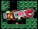 卍【鬼畜HARDロックマン10】ザコ不殺ブルースプレイ【実況】_10
