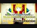 【ニコニコ動画】【ニコカラ】しんでしまうとはなさけない!-off vocal-【自作オケ】を解析してみた