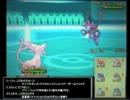 【ポケモンXY】レート2207が対戦実況part6【シングルレート】 thumbnail