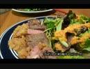 【ニコニコ動画】アメリカの食卓 255 アメリカで人気 和風ジンジャードレッシングを食す!を解析してみた