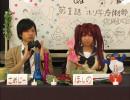 【ほりぞん☆チャンネル】第1話「ホリ学†魔術部†大地に立つ!!」