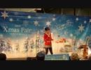 渕上里奈 appreciate ~感謝の言葉~ 2013年12月22日