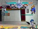 Eternal Fighter ZERO コンボ動画