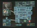 桜坂消防隊 普通のプレイ動画21 徳野邸 フロア1 2/2~フロア2