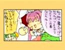 【映像特典】げまげま4コマデジタルコミック【デジキャラット】