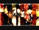 【合唱】天樂【男女11人】 thumbnail