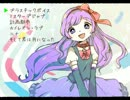 【UTAU】唄音オト/カバー曲集【妹ちゃんは天使】