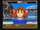◆ワンダープロジェクトJ2 実況プレイ◆part9