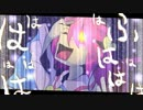 【東方】車椅子探偵さとり-11 thumbnail