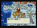 桃太郎電鉄2010実況part7【14年決戦!CPUレベルはサイコロで】