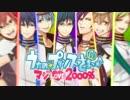 【ニコニコ動画】5人と2匹でマジLOVE2000%歌ってみたを解析してみた