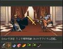 【実況】 ミミック視点のRPG part2