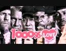 うたの☆エクスペンダブルズっ♪ マジLOVE1000% Op.1「七色の消耗品」 thumbnail