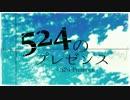 sm22963483動画サムネ