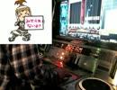 beatmania IIDX21 SPADA DAY DREAM[DPA]