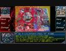 【字幕】日本の中心でヴァンガードファイト! turn.1【編集】