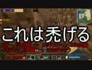 【Minecraft】ありきたりな工業と魔術 Part46【ゆっくり実況】