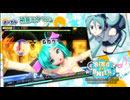 【初音ミク】2014年3月配信楽曲をちょっとプレイしてみた【Project DIVA Arcade】