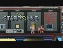 [ゆっくり実況]   StarBound その32