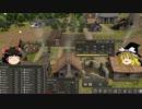【目指せ900人!】Banishedを普通にプレイ09【ゆっくり実況】 thumbnail