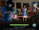 【Sims3】元宇宙人が伝説のボーカル目指す Part6【実況プレイ】