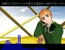 【APヘタリア】主にアルマダ組で脳漿炸裂ガール thumbnail