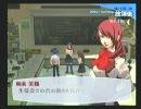 ペルソナ3  正義コミュ(生徒会会計) 第9話