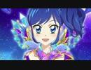 【アイカツ!】「prism spiral」をぬるぬるにしてみた3【HD60fps】 thumbnail