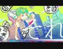 【GUMI】ソラナミマクラ/MARUDARUMA